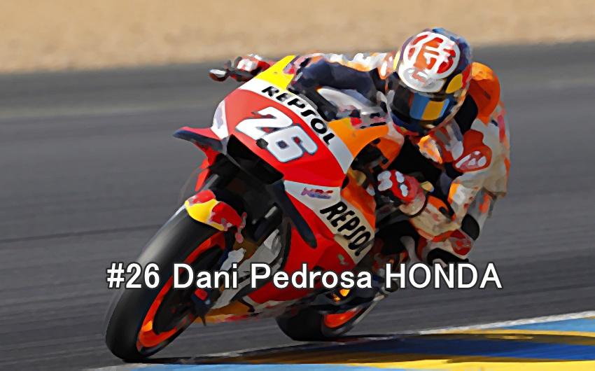 #26 Dani Pedrosa HONDA