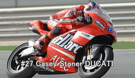 ケーシー・ストーナー若き天才motoGPライダー!