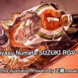 #1 Noriyasu Numata SUZUKI RGV-Γ250