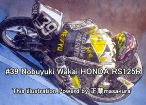 #39 Nobuyuki Wakai HONDA RS125R