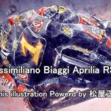 #1 Massimiliano Max Biaggi Aprilia RSV250