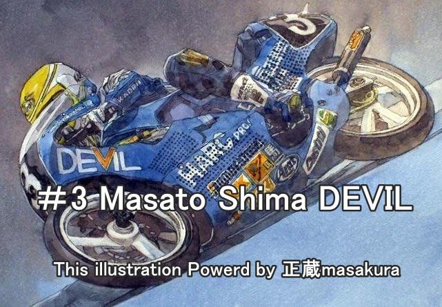 #3 Masato Shima DEVIL