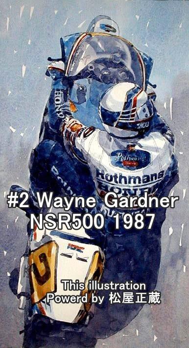 #2 Wayne Gardner NSR500 1987