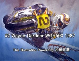 #2 Wayne Gardner WGP500 1987