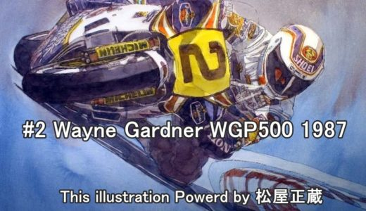 ワインガードナー史上最速の1987年!ロスマンズホンダNSR500!