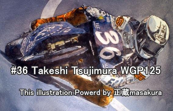 #36 Takeshi Tsujimura WGP125