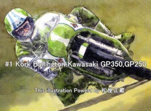 #1 Kork Ballington Kawasaki GP350-GP250 #WGP #Campion