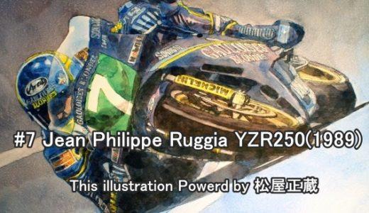 肘すりの元祖はジャン フィリップ ルジア! フランス人バイクレーサー