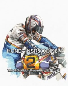 HONDA NSR500 (1987)