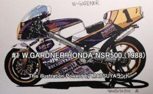#1 W.GARDNER HONDA NSR500 (1988)
