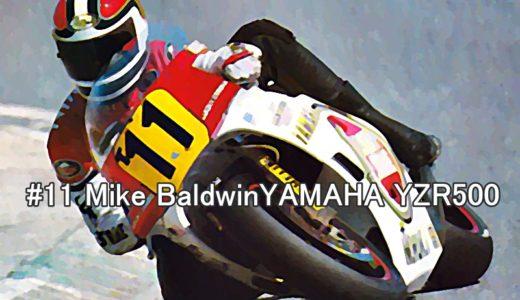 マイクボールドウィンはアメリカントップレーサー