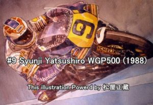 #9 Syunji Yatsushiro WGP500 (1988)