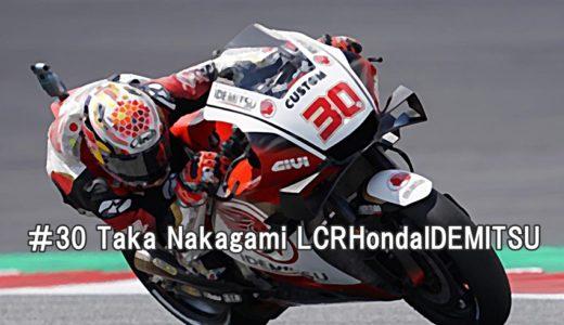 MotoGP日本人ライダーたちの逆襲が始まる!?
