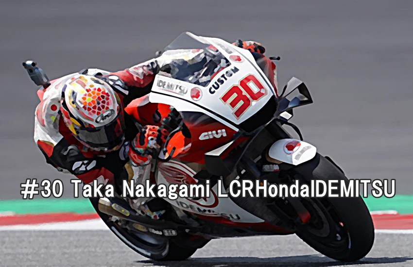 #30 Taka Nakagami LCRHondaIDEMITSU
