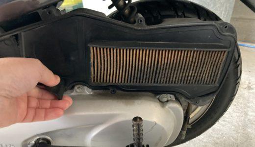 自分でやるバイクのエアーフィルター交換方法(ホンダ トゥデイ)