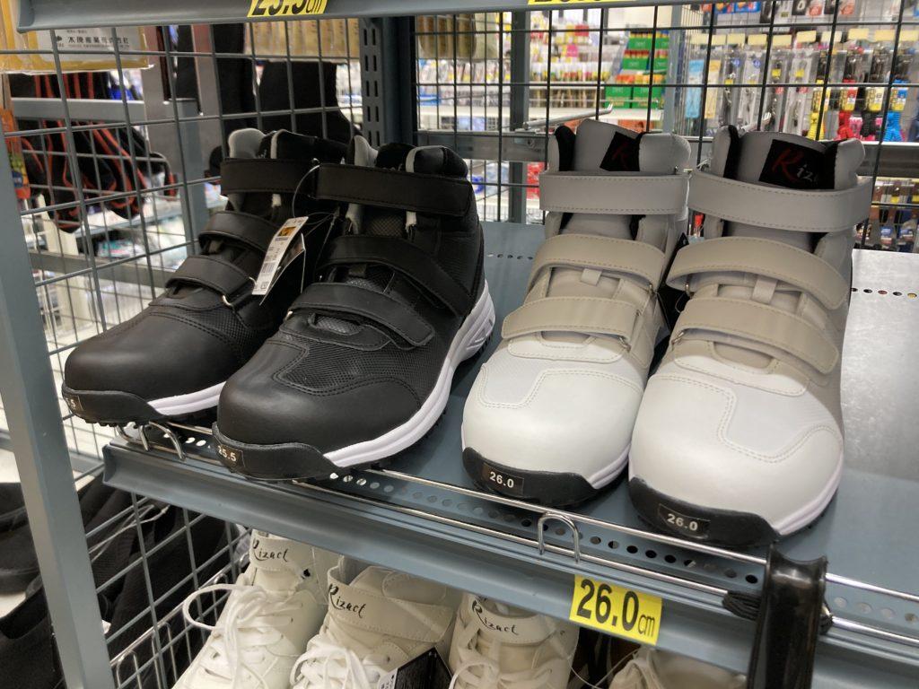 バイク用の靴選びならワークマン!?